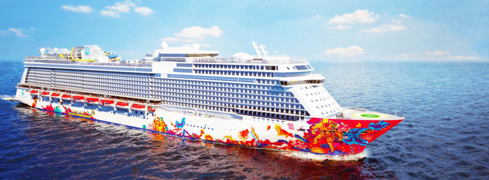 First Grand Cruise Angriya Started Off From Mumbai To Goa Price Begins From Rs 7500 W3buzz