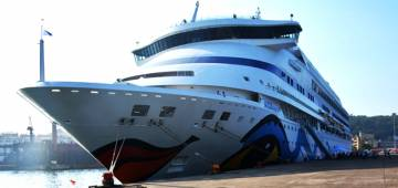 Good News! India's First Cruise Service From Mumbai-GoaIs Open For Sail