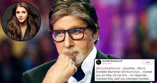 Amitabh Bachchan wishes Anushka on her birthday, gets disappointed and takes a funny dig at this