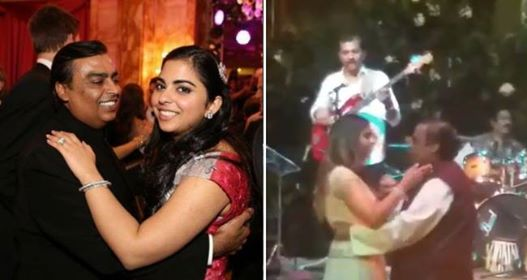 Mukesh Ambani danced with Isha Ambani by lip-syncing 'Tukda hu tere dil ka'