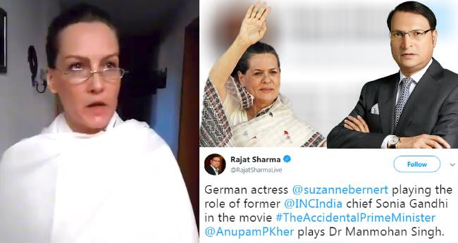 Check out how Suzanne Bernert looks as Sonia Gandhi; her Hindi skills and acting