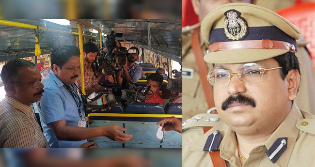 This IPS Officer From Kerala Becomes Bus Conductor On Labour Day