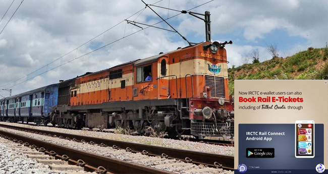 Indian Railway makes it easy to book tatkal ticket using IRCTC e-wallet