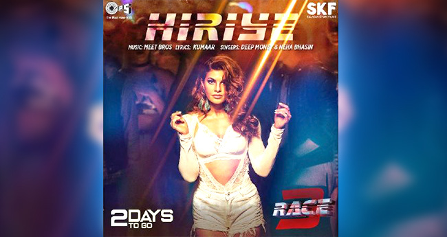 Pics: Jacquline looks sizzling in first look of song 'Hiriye' from Race 3, would set the floor on fire with pole dance