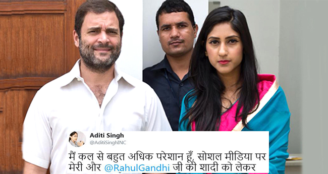 Rahul Gandhi is my rakhi brother says MLA Aditi Singh