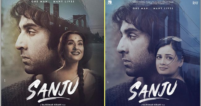 Sanju Posters: Manisha looks like Nargis Dutt; Dia is looking strikingly similar to Maanayata