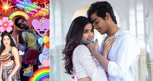 Janhvi Kapoor Creates A Funny Poster With Ishaan Before Trailer Launch Of Dhadak