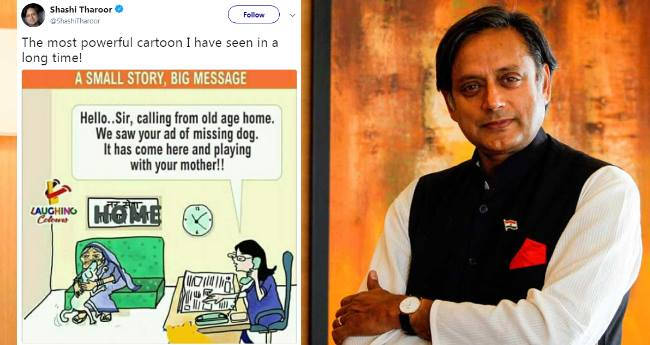Shashi Tharoor Shared A Meme Of Laughing Colours And It Is Simply A Pleasure For Us