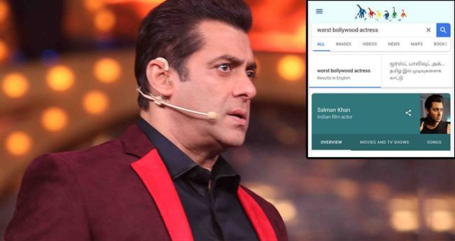 Reason as to why 'Google' thinks Salman Khan is the 'Worst Bollywood Actor'