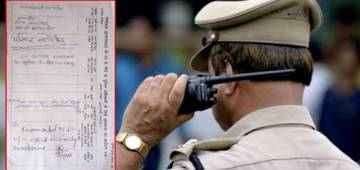 UP Cop's Leave Application For Family Expansion Is Going Viral On The Internet