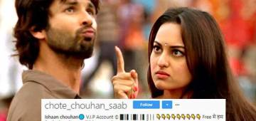 Most hilarious 'Insta' bios that shout Shakal pe mat ja, attitude dekho attitude