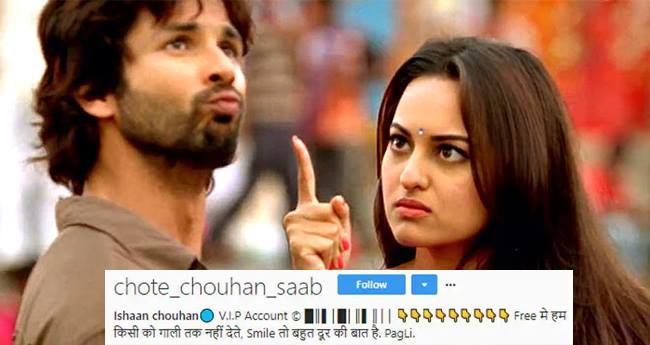 Most hilarious 'Insta' bios that shout Shakal pe mat ja, attitude dekho attitude