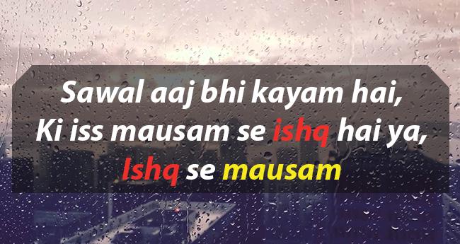 Beautiful Monsoon Shayaris Which Will Set You On A Romance-Filled Mode