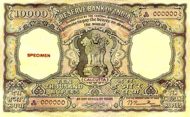 only two thousand rupees One thousand = 1000 eighteen thousand = 18000 in the usa we use comas: 18,000 i believe in europe they do this: 18000 this is to separate the first three digits starting from the right.