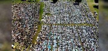 Record-Breaking Crowd Of Around 1.4 Lakh People Gather For Namaz At Birmingham In Europe On Eid