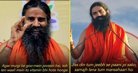 Statements By Baba Ramdev Which Will Make You Laugh And Angry At Same Time