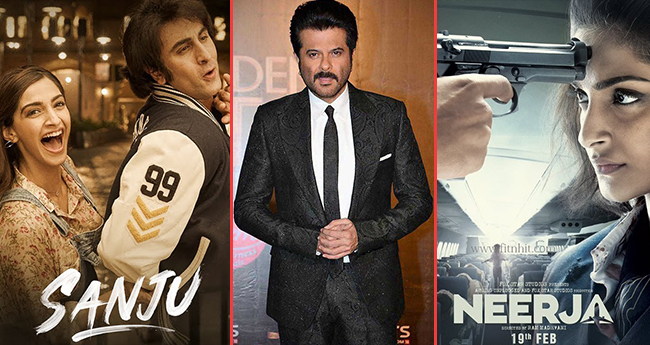 Proud Dad Anil Kapoor congratulates Sonam Kapoor for eight hit films in a row