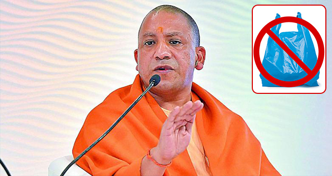 Uttar Pradesh Government Places Ban On Use Of Plastic From July 15