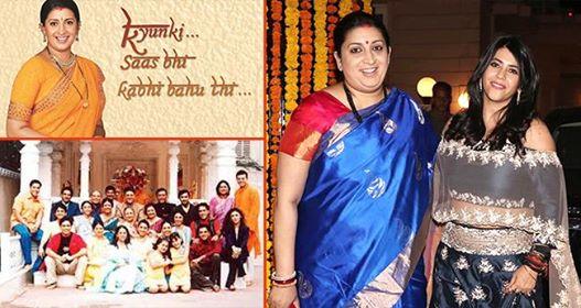 18 Years Of Kyunki Saas Bhi.. :Ekta Kapoor and Smriti Irani laughs off to how Mihir changed every week