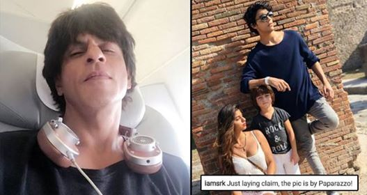 Shah Rukh Khan's Hilarious Comment On His Kids Picture Will Make Your Tuesday Less Boring