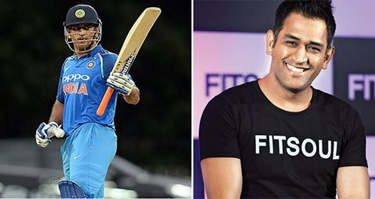 Dhoni Is Highest Personal Income Tax Payer Of Bihar And Jharkhand, Paid 12.17 Crore