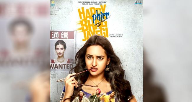 Sonakshi Sinha Joins Diana Penty in Happy Phirr Bhag Jayegi, New Poster Released