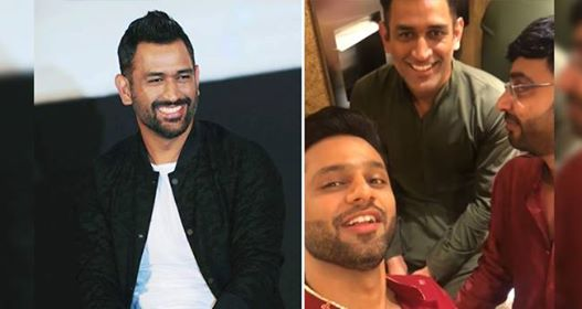 MS Dhoni Chats With Singer Rahul Vaidya In Washroom At Wedding Ceremony Of Poorna Patel