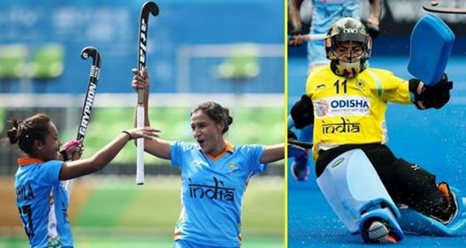 Indian Women Hockey Team To Face Italy In Knockout Match Of Women Hockey World Cup 2018