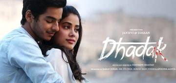 Earning Rs 8.71 crores, Dhadak surpassed Student Of The Year 1st Day Box Office Collection