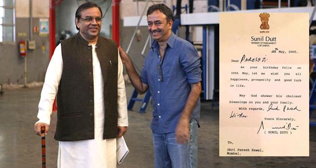 Sunil Dutt's Birthday Wish To Paresh Rawal Promoted Him To ...