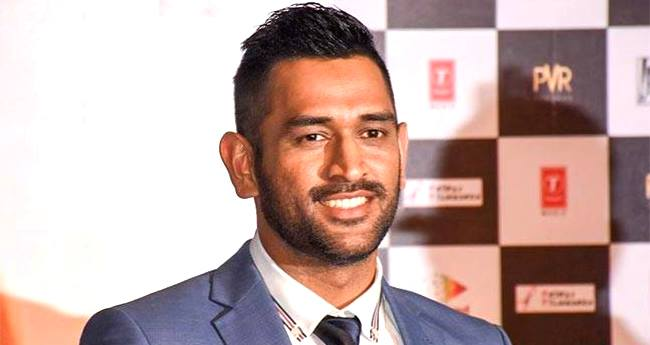 MS Dhoni Discloses The Reason Behind Not Picking Up Phone Calls