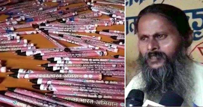 Uttar Pradesh Man Is Making Paper Pens To Save Environment From Plastic