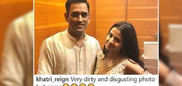 MS Dhoni's Wife Sakshi Dhoni's Pic Is Not Liked By Many