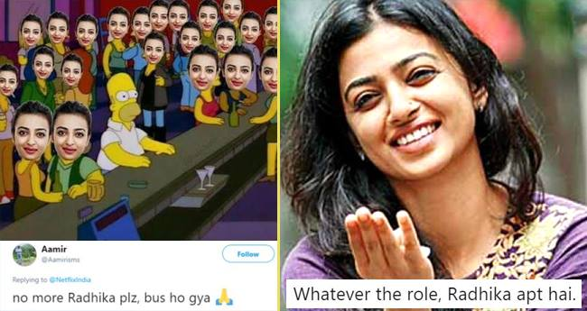 Netflix And Radhika Apte Give A Witty Response To The Memes