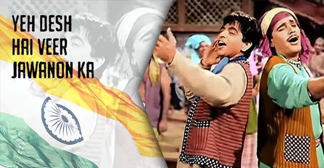 Independence Day 2019: Top patriotic Bollywood songs to