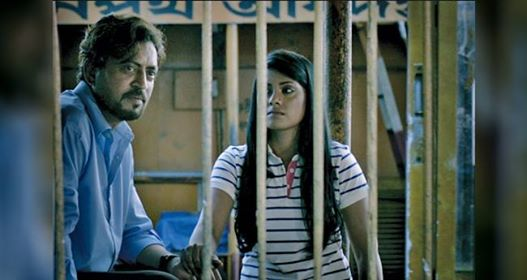 Irrfan Khan's Doob-No Bed Of Roses is Bangladesh's official entry for Oscars 2019