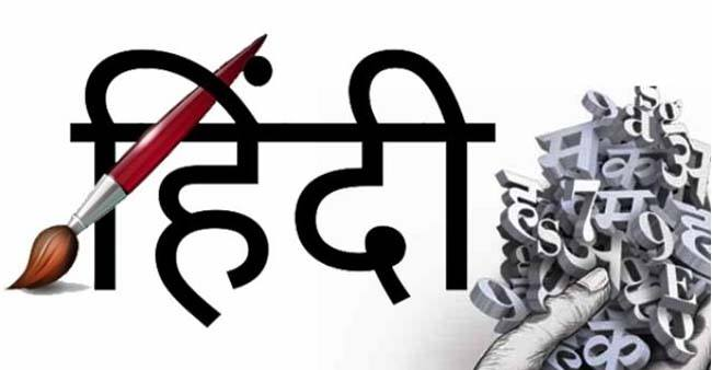 Hindi became the third official language in United Arab Emirates where 26 lakh Indian resides