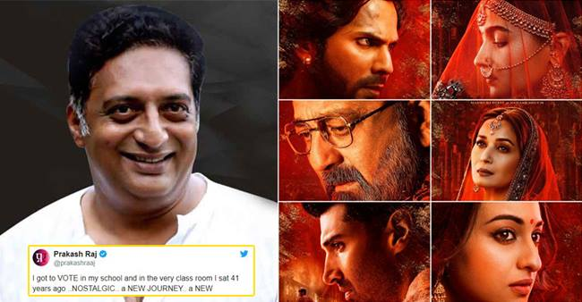 Trending Entertainment News: Kalank Review via Tweets, Prakash Raj's Nostalgic Moment, TikTok Issue & More