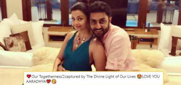 Have You seen the cutest picture of Abhishek & Aishwarya Rai Bachchan clicked by baby Aaradhya?