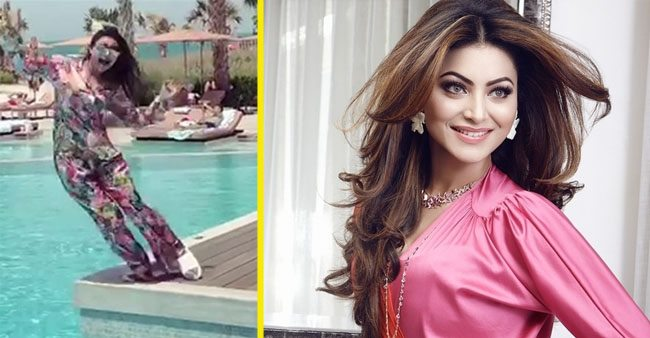 Watch: Urvashi Rautela falls into a swimming pool while dancing; video goes viral on social media