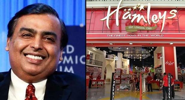 Mukesh Ambani buys 259-year-old British Toy Store Hamleys @ ₹620 Crore