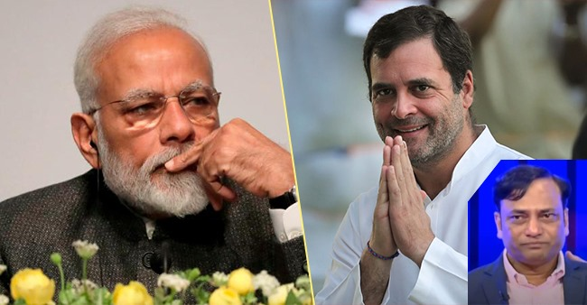 Man Becomes Emotional on National TV After Poll Results, Rahul Gandhi Congratulates PM and Modi' 'Chowkidar' Word Removal