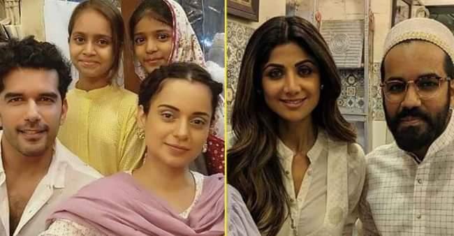 Kangana Ranaut To Shilpa Shetty: Bollywood Celebrities Enjoy Iftaar During Ramzan