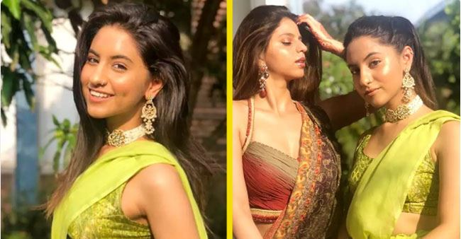 Suhana Khan's modish cousin Alia Chhiba gets Hitched