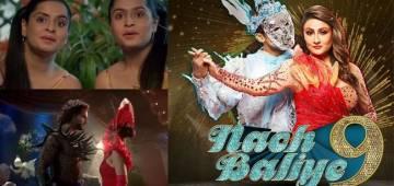 Nach Baliye 9 Promo: Ex flames Vishal and Madhurima fascinates viewers with their chemistry