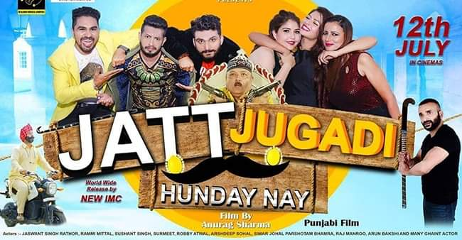 Get ready to laugh : Punjabi comedy movie 'Jatt Jugaadi