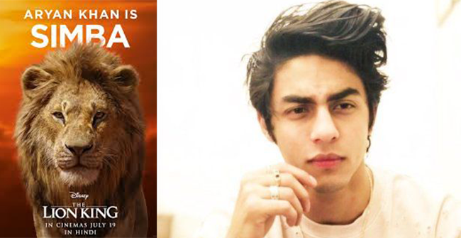 Aryan Khan's voice in new promo of The Lion King reminds you of King Khan; just check it out