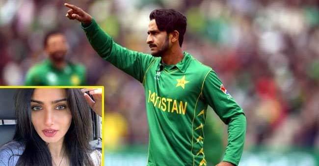Pakistan pacer Hasan Ali to marry Indian girl Shamia Arzoo in Dubai