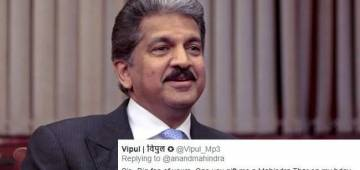 Twitterati asked Anand Mahindra for an SUV, gets definition of Chutzpah in answer