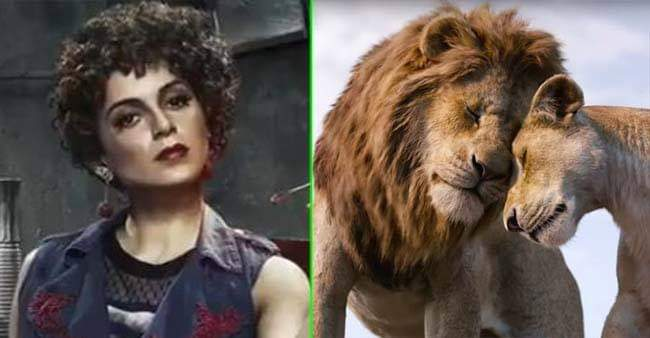 Box office collection of Jabariya Jodi, Fast and Furious,The Lion King and others
